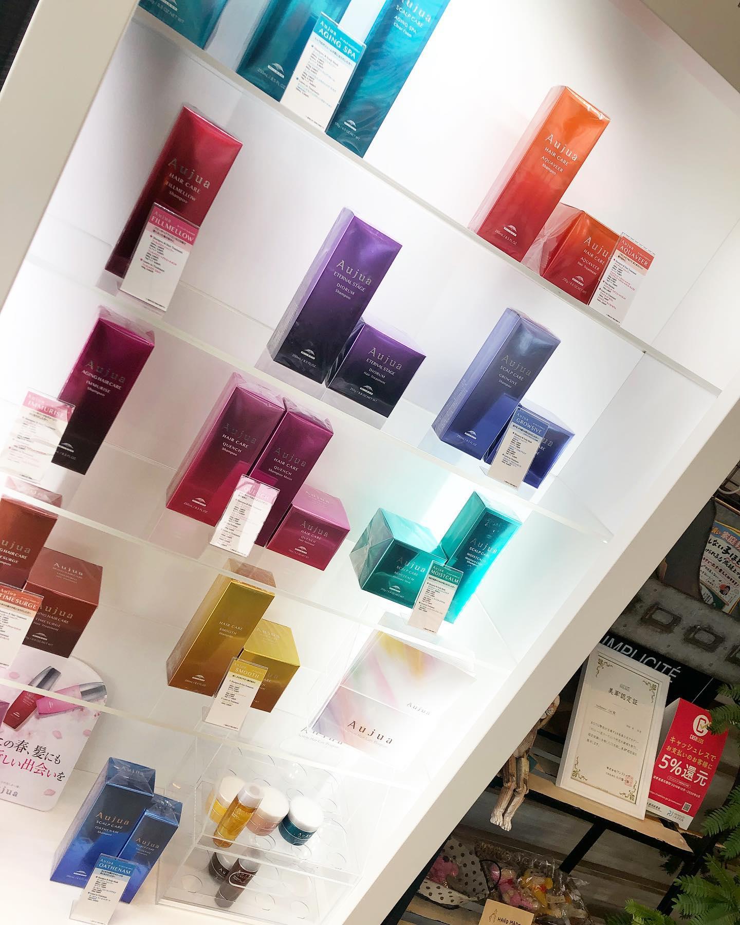 6月1日 ~ 6月30日 店内商品20% off キャンペーンを実施します普段お使いの商品、気になっていた商品等、お得に手に入れるチャンスです!ぜひご利用ください️※ 一部対象外の商品もありますので、詳しくはスタッフまでお声かけください。#ciel #日立美容室